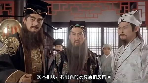 《唐伯虎點秋香》04.寧王王爺奪命書生.jpg