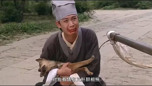 《唐伯虎點秋香》06.梁榮忠賣身葬父連狗都是演技派.jpg