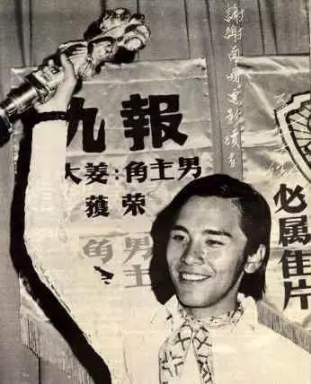 圖六:姜大衛榮獲亞洲影帝舉高獎盃.jpg