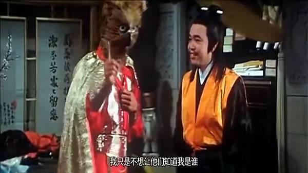 圖一:貓頭鷹公子和管家(杜滿生 飾).jpg
