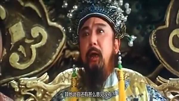 圖二:讓趙雷飾演皇帝都算惡搞(按:他是電影《江山美人》的皇帝,而該片是秦沛姜大衛和妹妹童星時期演過的電影).jpg