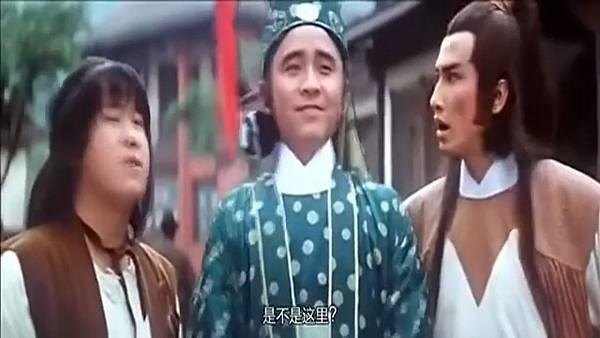 圖四:三人團隊成軍,這時姜大衛還著曹達華經典角色服裝,之後才會被衛子雲嫌老土拉去買新衣換掉.jpg