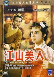 圖三:《江山美人》DVD,同樣把獲得亞洲影展12項大獎寫上.jpg
