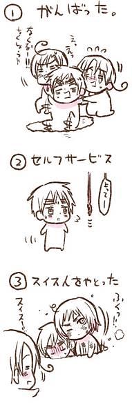 kaitou.jpg