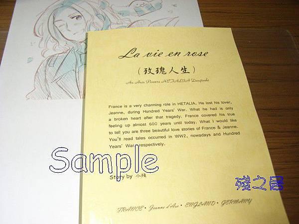 玫瑰人生封面v2.JPG