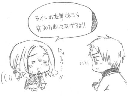 huransuniichan_daisuki.jpg