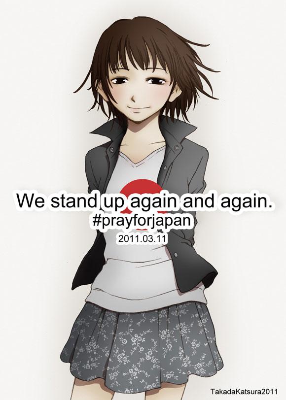 Katsura-Takada_web.jpg