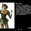 5.麗璐‧阿歌特(荷蘭人)-3.jpg