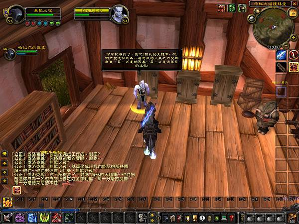 WoWScrnShot_041909_232037.jpg