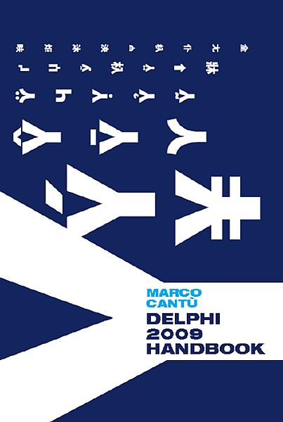 Delphi 2009 Handbook.png