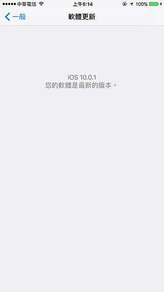 iOS 10.0.1.PNG