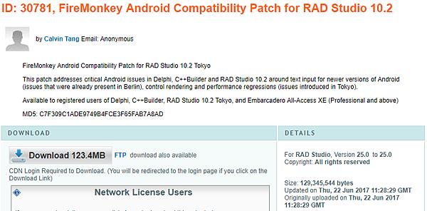 最新『RAD Studio 10 2 Hotfix 東京版』修補程序(新增ID 30781/82