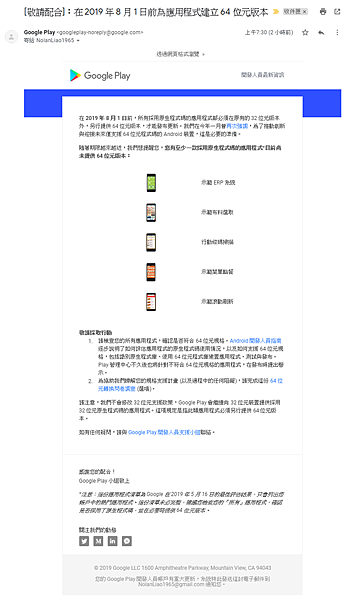 20190527-001.png