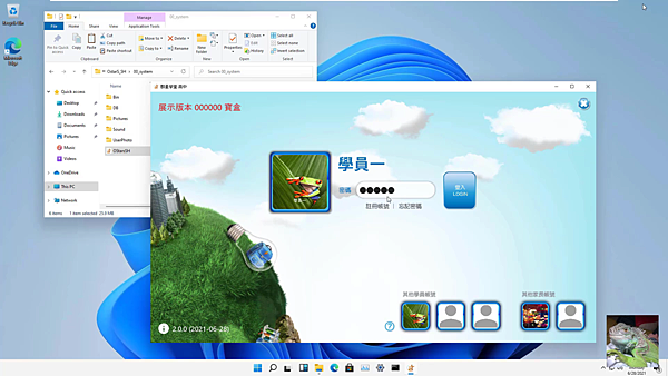 05-Windows11.png