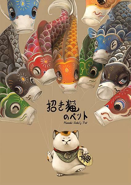 Yee Chong 插畫設計7