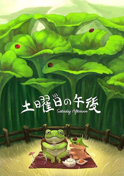 Yee Chong 插畫設計12