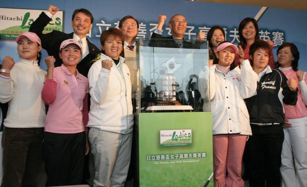 日立慈善杯女子高球菁英賽大會主要贊助商日立與選手們預祝比賽成功.jpg
