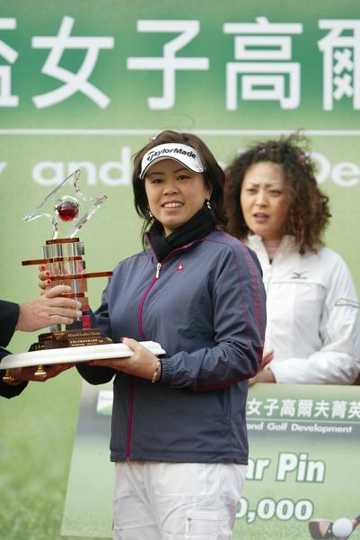 日本選手前田久仁子贏走職業生涯首個冠軍.jpg