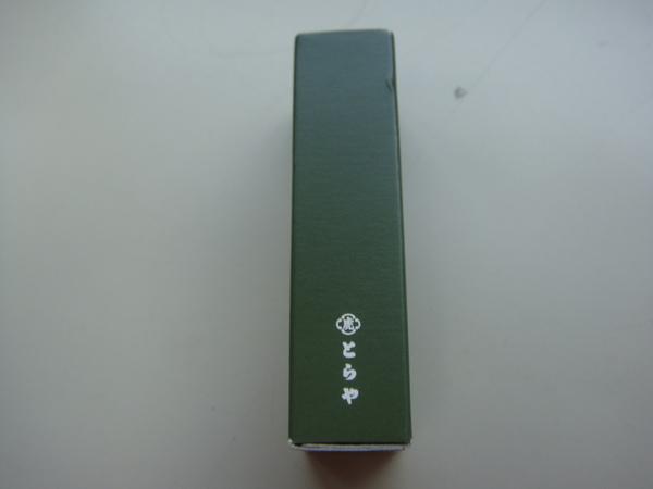 DSC01649.JPG