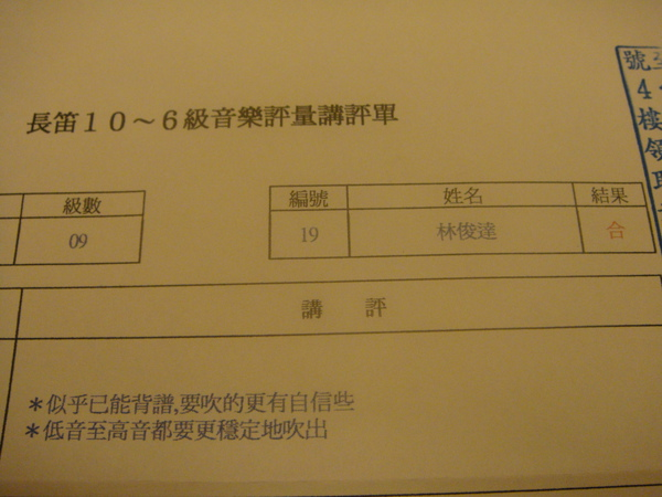 DSC08485.JPG