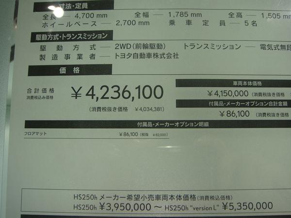 DSC08201.JPG