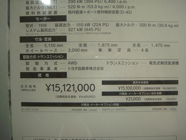 DSC08203.JPG