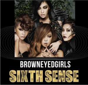 Brown-Eyed-Girls-Sixth-Sense-300x288.jpg