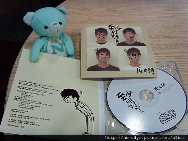 內頁+CD