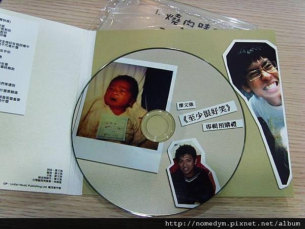 預購禮內頁+CD