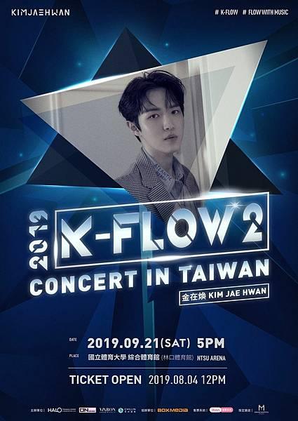 2019 K-FLOW 2 CONCERT在煥.jpg