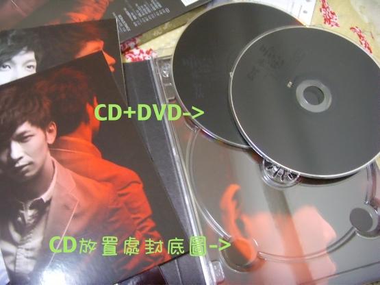 CD盒的封底圖