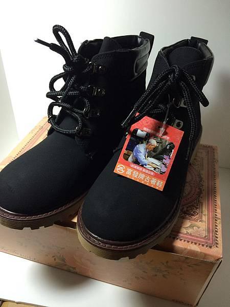 黑色質感馬汀鞋