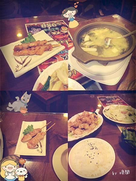 一番日本料理