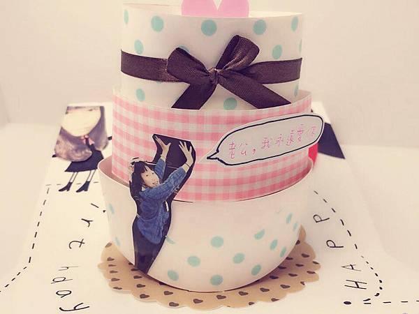 立體蛋糕生日卡片