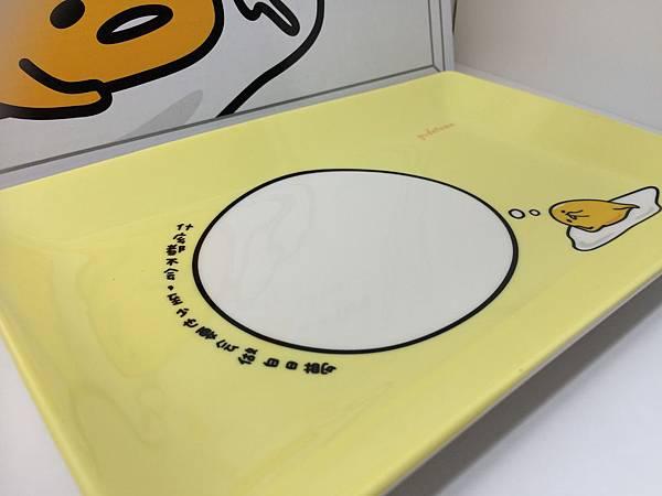 蛋黃哥生活保鮮學 Relax盤