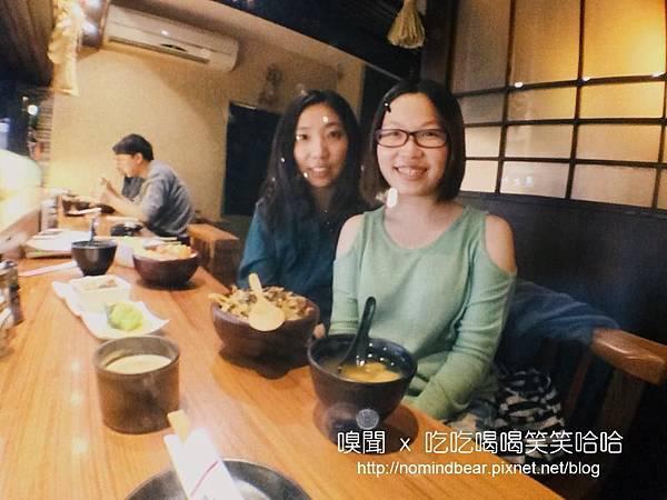 花太郎日本料理