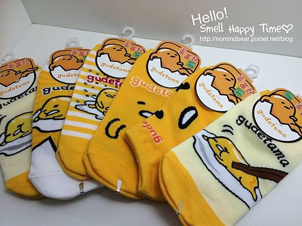 蛋黃哥襪子們