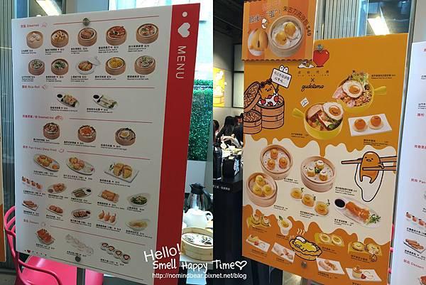香港蛋黃哥餐廳的菜單