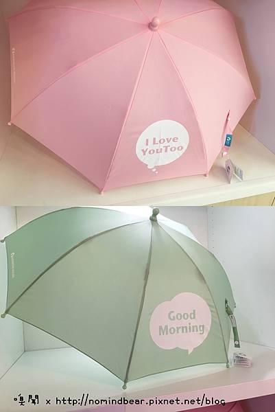 Rainbow House-為愛撐傘