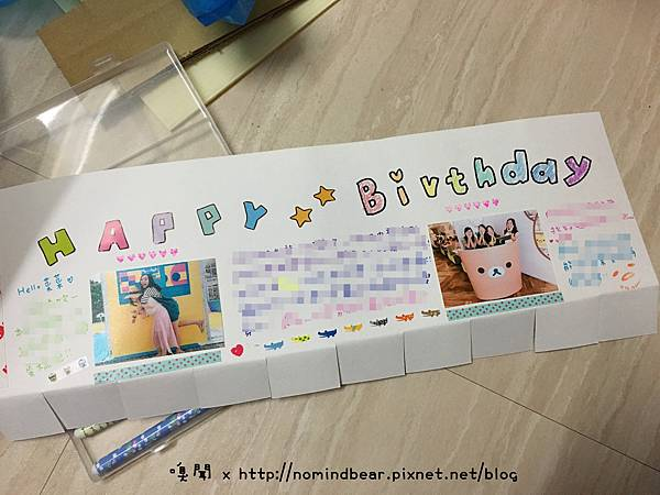 立體蛋糕賀卡