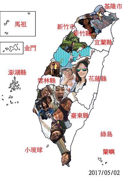 「閨蜜旅行地圖」