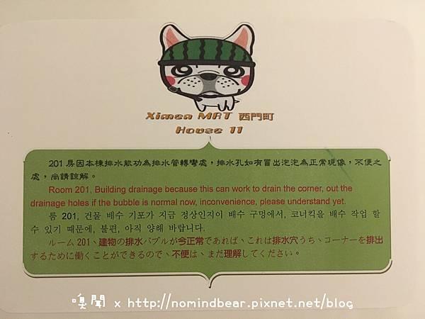 台北便宜住宿套房