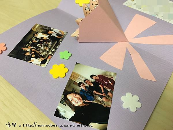 教師節卡片分享