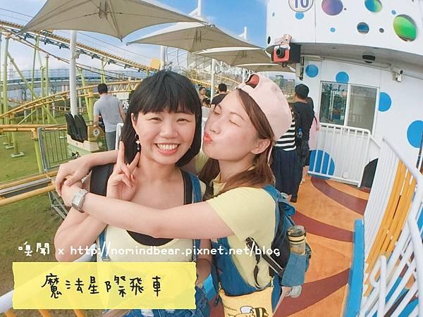 臺北市立兒童新樂園