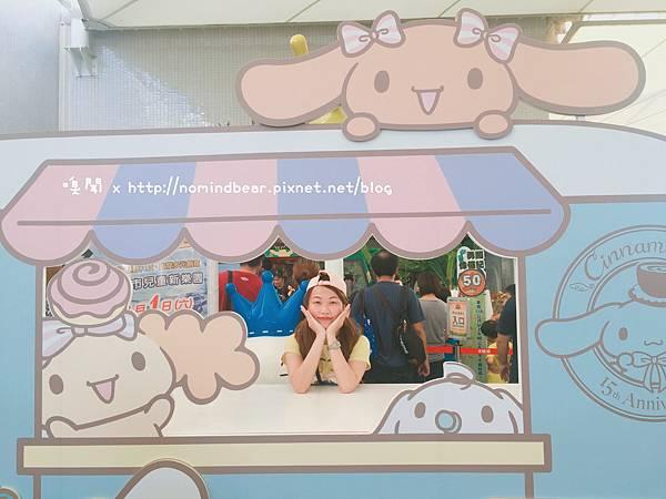 臺北市立兒童新樂園 x 大耳狗喜拿15周年歡樂咖啡杯