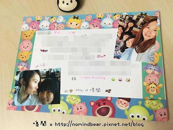 米奇米妮TsumTsum卡片分享