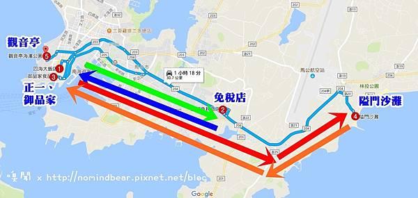 DAY3路線.jpg