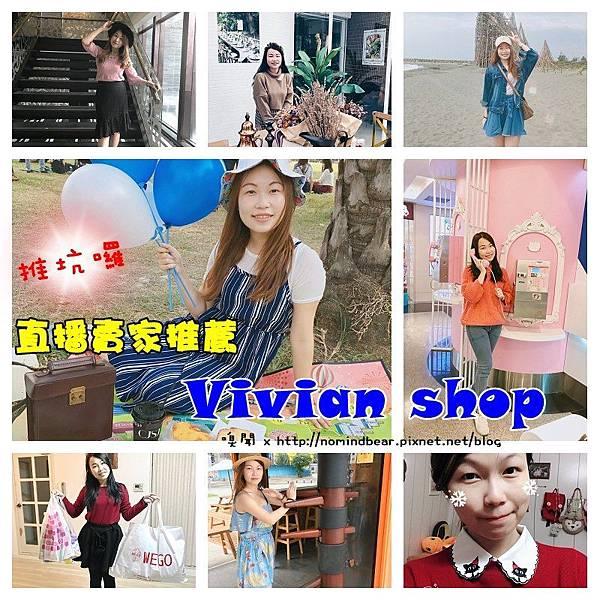 Vivian shop