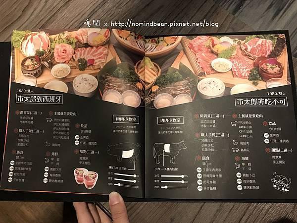 市太郎燒肉市場 菜單 (3)