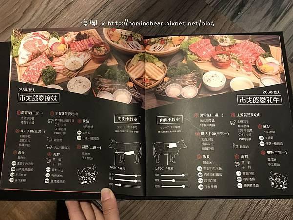 市太郎燒肉市場 菜單 (4)
